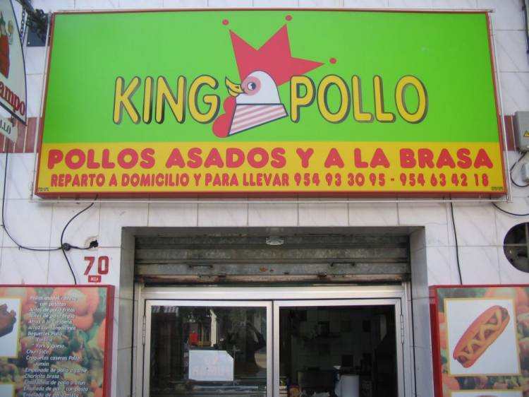 Rótulo luminoso. King Pollo frente Sevilla